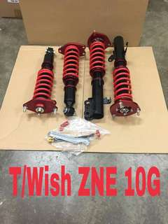 Toyota Wish adjustable