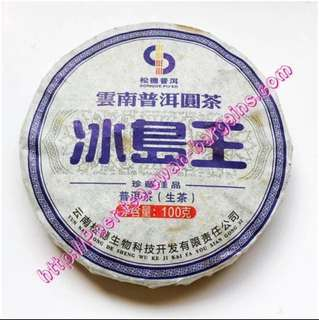 Pu Erh Yunnan 2014 Spring Bing Dao Wang Raw Puer Chinese Tea Cake 100g