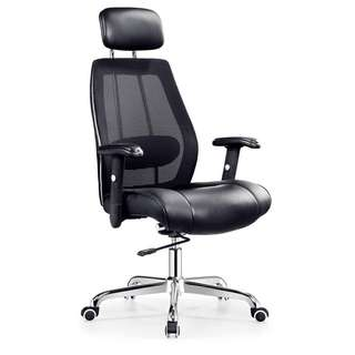Highback Office Mesh Chair - executive chair