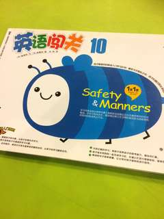Safety & Manner