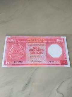 1986年(紙胆)匯豐$100 (八卦紅)