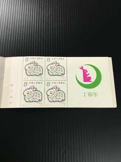 China Stamp - T112 Zodiac Rabbit Stamp Booklet 兔小本票