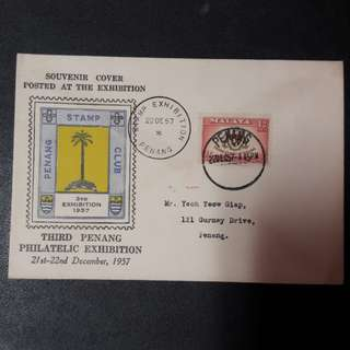 Malaya 1957 Pte First Day Cover