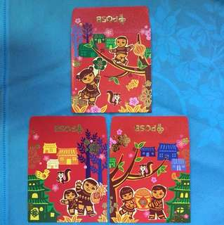 10 pcs POSB Bank Red Packets