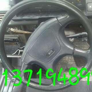 Steering mmc