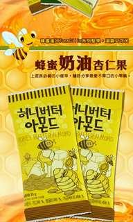 🚚 韓國Toms Gilim 蜂蜜杏仁果 奶油/芥末*12小包組-可混搭
