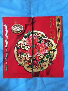 3 pcs Din Tai Fung Red Packets