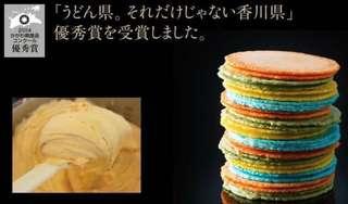 🚚 Quatro起司夾心蝦餅