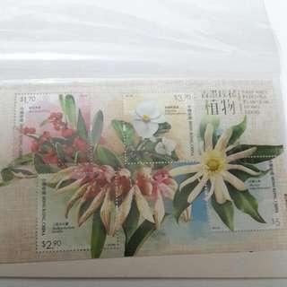 香港珍稀植物 Souvenir Sheet