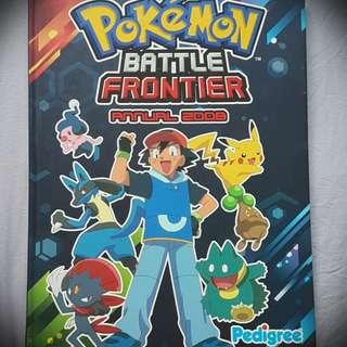 Pokemon Battle Frontier Hardcover Guidebook
