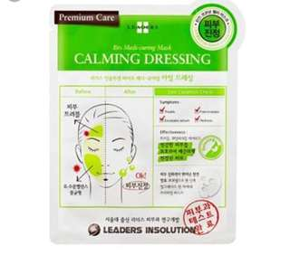 Leaders insolution premium care mask