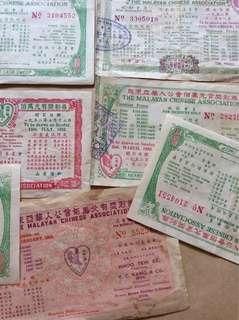 1951年一张 52年6张百万元彩票