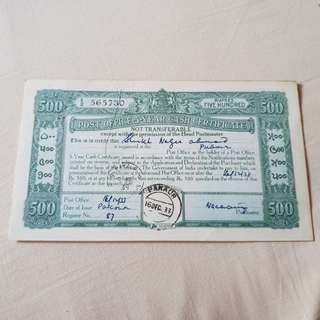 1933 June Issue Post Office 5 Year Cash Certificate for 500 Rupees