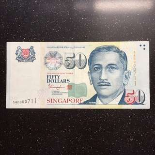 Singapore Portrait $50 Serial 000711 banknote