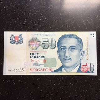 Singapore Portrait $50 333353 banknote