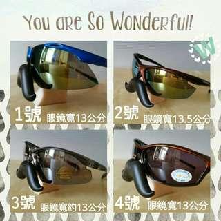 🚚 太陽眼鏡特價一隻149元,兩隻一起拿只要200元唷~快來快來