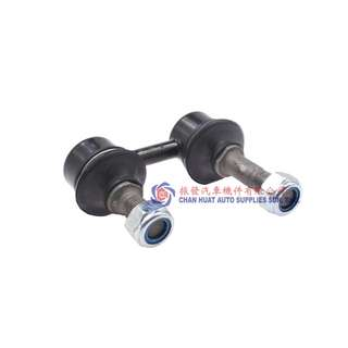 Front Stabilizer Link/ Absorber Link (Naza Ria)