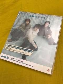 "w-inds. ""夢の場所へ"" 日版CD 初回附特典(Keita慶太 卡片)"