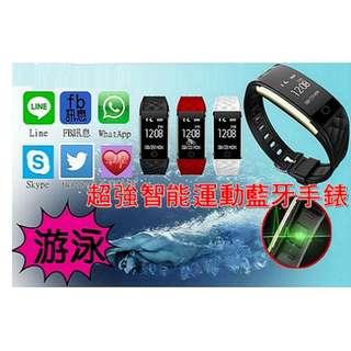 超強智能運動藍牙手錶; 防水功能; 24小時動態心率檢測; GPS運動軌跡; Facebook、Whatsapp提醒; 支援不同手機; 3色任選!