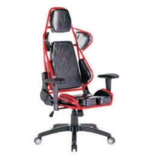 Gaming Chair - Highback Office leather chair