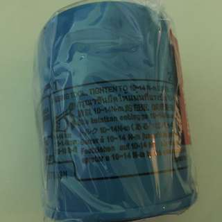 Oil filter for Honda Cars