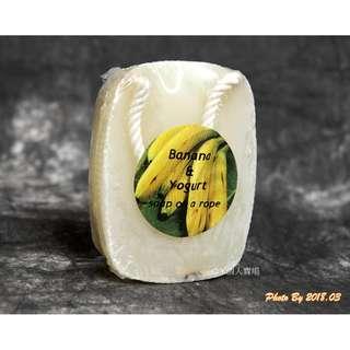 🚚 捷克 BOTANICUS(菠丹妮/波丹尼) 香蕉優格手工皂/香皂/肥皂 190g 懸掛式塑膠膜包裝