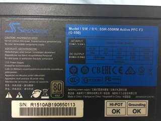 🚚 海韻 Seasonic G-550 金牌 保內 電源供應器 半模組化