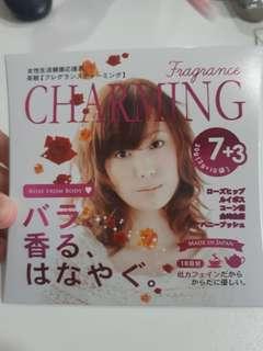 日本 Charming 美容茶 10日份量