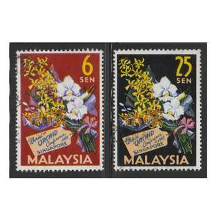 MALAYSIA 1963 4th World Orchids Conference, Singapore set of 2V used SG #4-5 (A)