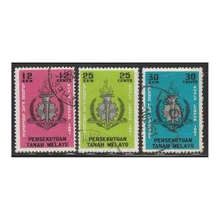 MALAYAN FEDERATION 1961 Colombo Plan Conference, Kuala Lumpur set of 3V used SG #20-22 (A)