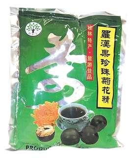 Ge Xian Weng LuoHanKuo Chrysanthemum