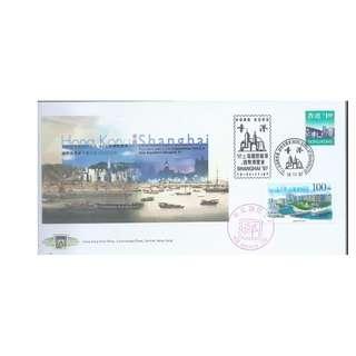 EXPO1997-1119-SP,香港郵展封,上海國際郵票錢幣博覽會,貼港中郵票,蓋二地特別印,加蓋紀念印