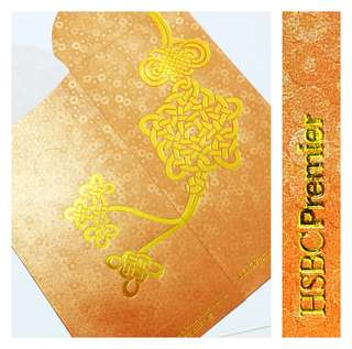 Gold Metallic Red Packets (Set of 4)