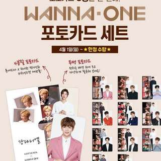 Lotteria x Wanna One 一組小卡
