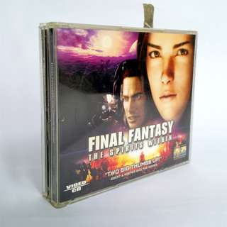 Final Fantasy : The Spirits Within VCD
