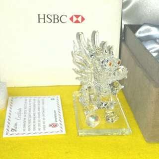 HSBC滙豐水晶龍