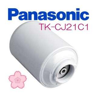 日本Panasonic TK-CJ21C1 濾水器濾芯 TK-CJ21 TK-CJ11 TK-CJ22 TK-CJ12 TK-CJ23 TK-AJ01 TK-AJ11 TK-AJ21