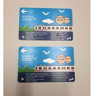 九廣鐵路 車票