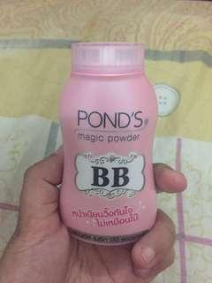 BB Ponds Bangkok