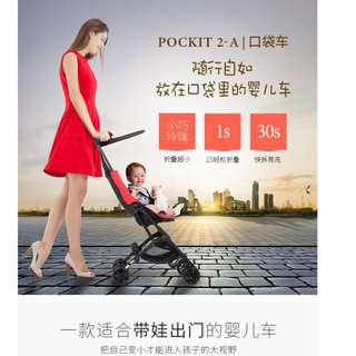 GB pockit    Portable mini Stroller can bring on plane