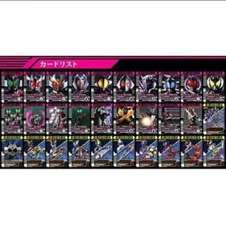 Kamen rider decade csm cards