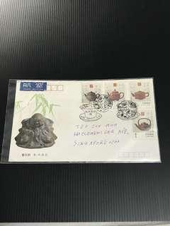 China Stamp - 1994-5 首日实寄封 首日封 FDC 中国邮票