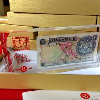 Singapore Currency Commemoratives Souvenirs