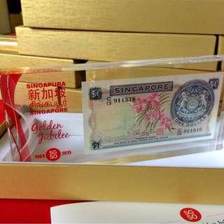 Singapore Currency Commemoratives Souvenirs