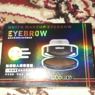 Eyebrow stamp alis