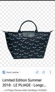 Longchamp 2018 limited edition ( summer edition)