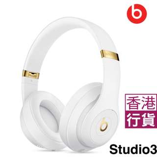100%全新 香港行貨  Beats Studio3 Wireless 頭戴式耳機 ......
