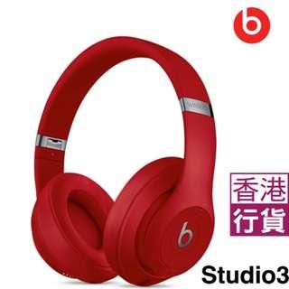 100%全新 香港行貨  Beats Studio3 Wireless 頭戴式耳機 ..