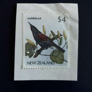 New Zealand stamp. Please make an offer.