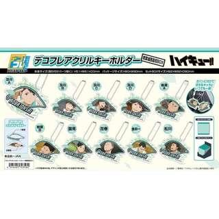 Haikyu DECOFLA Acrylic Key Chain Aoba Johsai High School